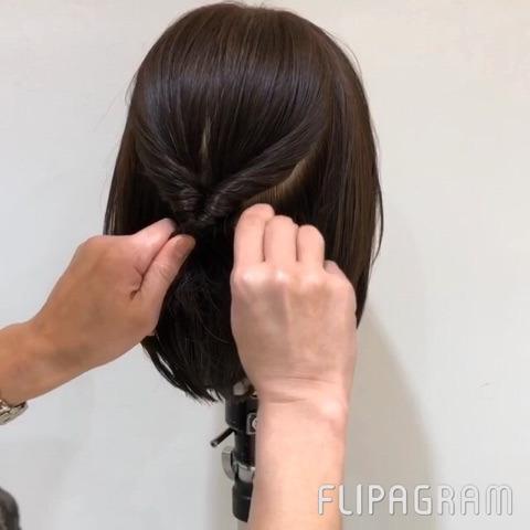 悩める、伸ばしかけ黒髪ショートさん必見!ちびローポニーアレンジ☆ 2