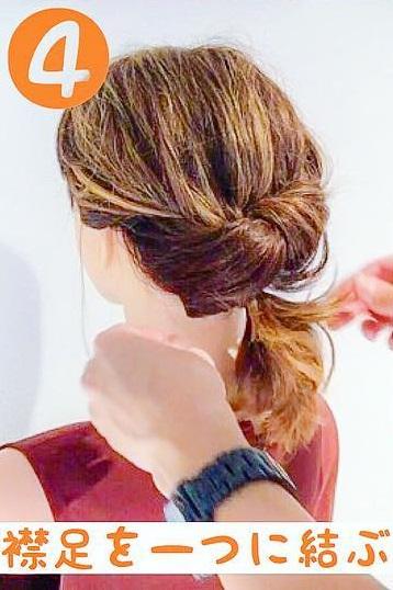 くるりんぱ風で綺麗にまとまる☆ボブ向け簡単まとめ髪アレンジ4