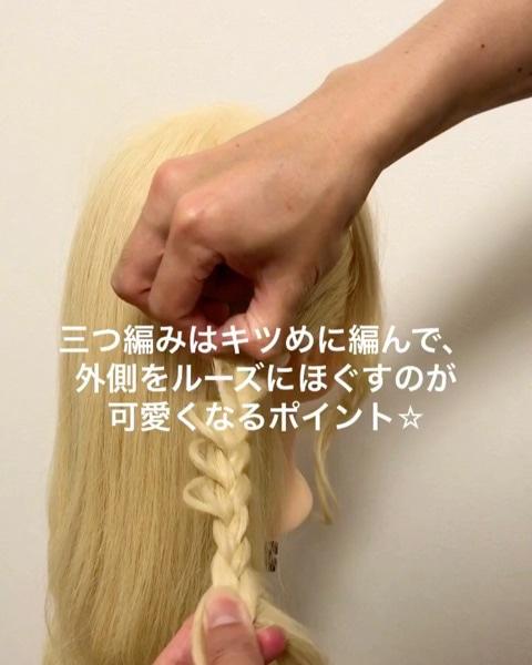王道可愛い♪編み込みと三つ編みで出来る愛されハーフアップアレンジ5