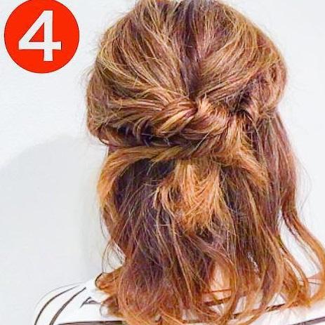 どんな髪質でもできちゃう◎あっというまにおしゃれになる、ハーフアップアレンジtop