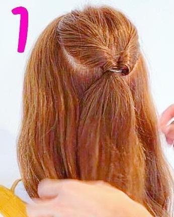 髪を巻かなくてもできるのが魅力的◎自分で出来ちゃうお呼ばれアレンジ1