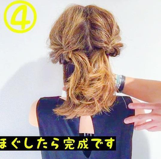 横くるりんぱで時短ヘア☆学生におすすめな超簡単ボブアレンジ4