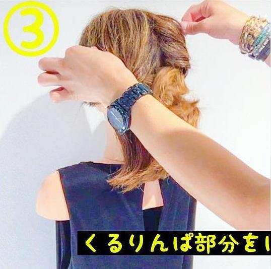 横くるりんぱで時短ヘア☆学生におすすめな超簡単ボブアレンジ3