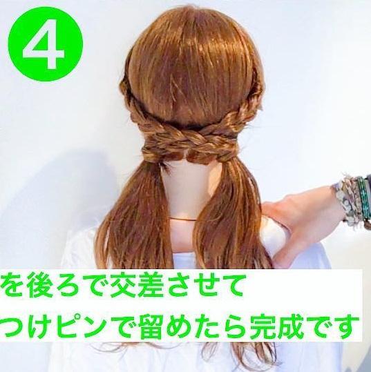 ツインテールに一工夫でオシャレに☆簡単に出来るキッズアレンジ4