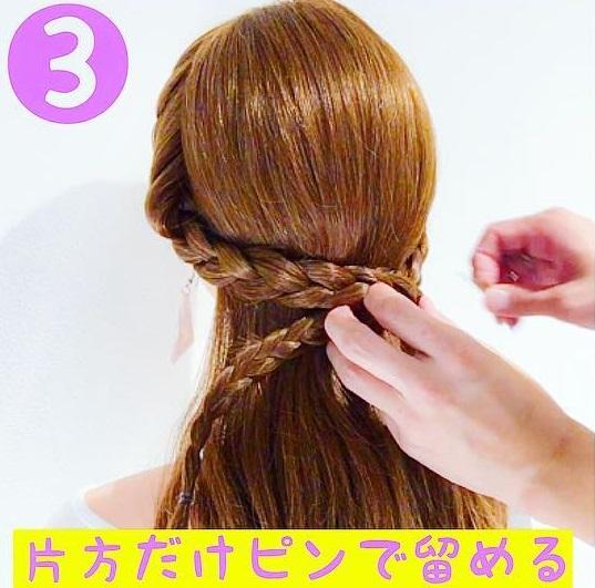暑い日はこれで決まり☆顔と首回りすっきりの三つ編みポニーテール3