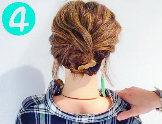 まとめ髪4
