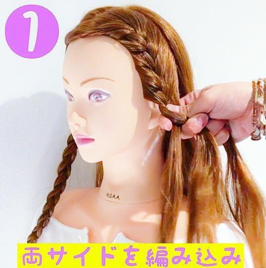 暑い日はこれで決まり☆顔と首回りすっきりの三つ編みポニーテール1