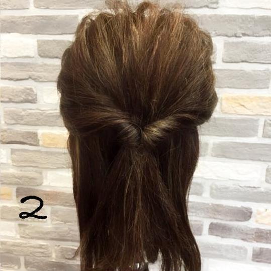 髪が広がっちゃう方にオススメ!簡単に髪がまとまる*くるりんぱアレンジ 2