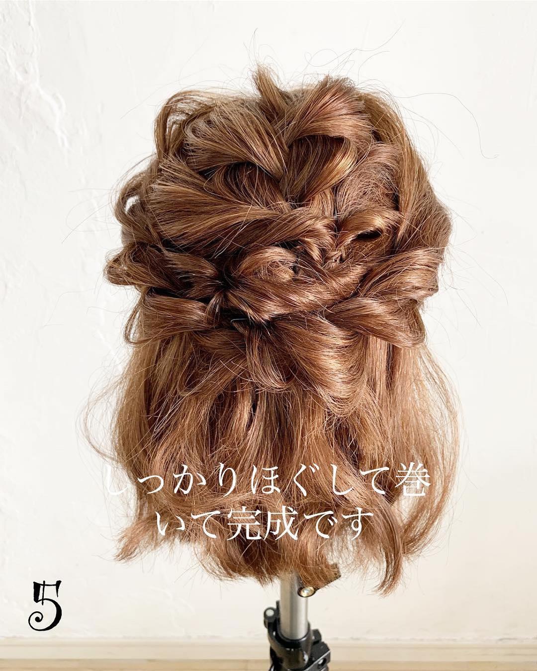 お花見にオススメ!三つ編み&くるりんぱの巻き髪ハーフアップ♪top