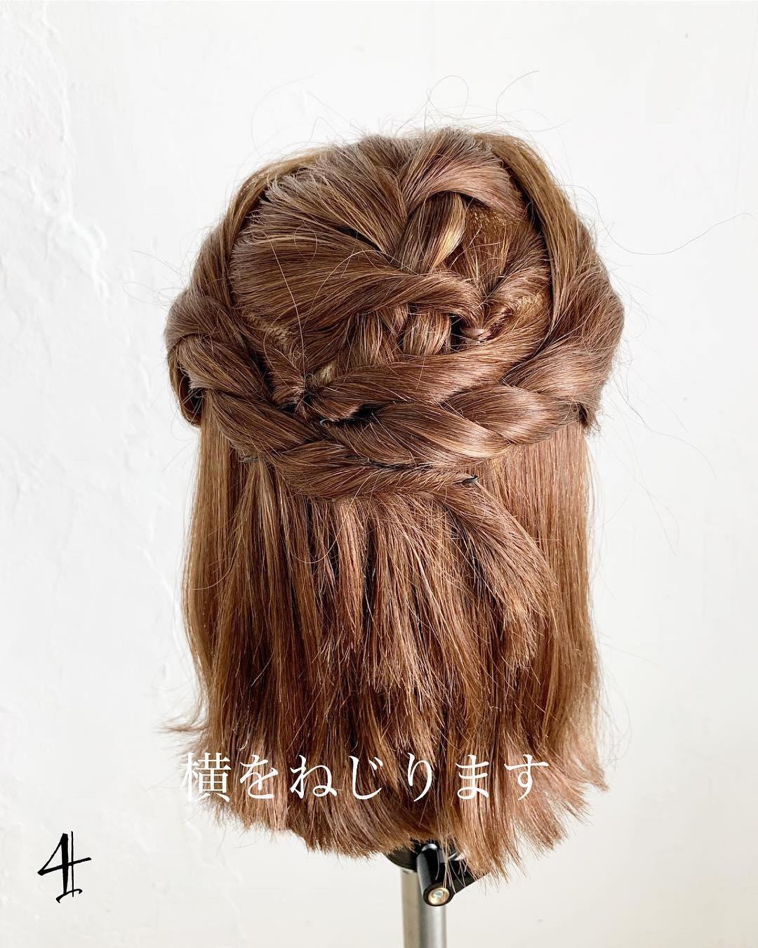 お花見にオススメ!三つ編み&くるりんぱの巻き髪ハーフアップ♪4