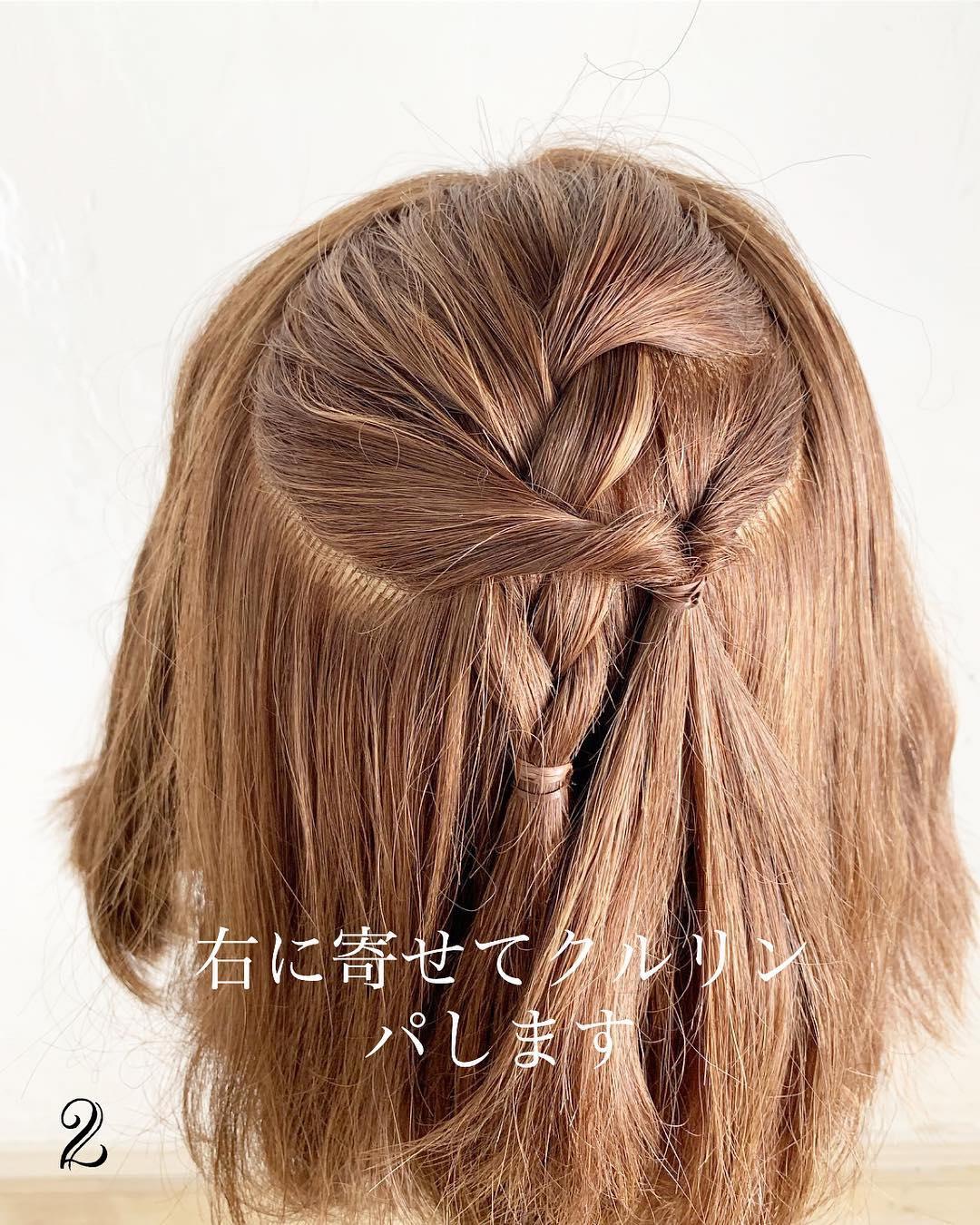 お花見にオススメ!三つ編み&くるりんぱの巻き髪ハーフアップ♪2