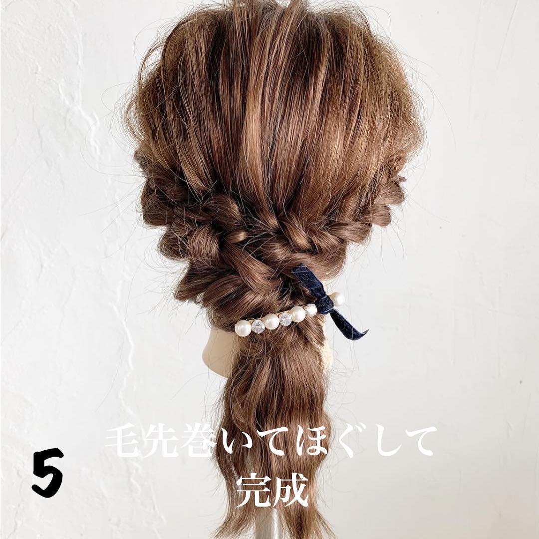 後ろ姿がとっても可愛い♡三つ編み&くるりんぱのデートヘアアレンジ♪top