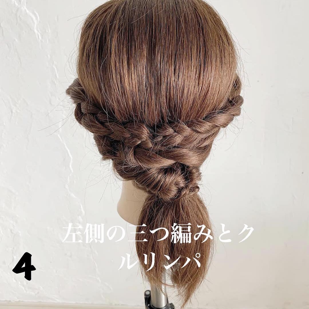 後ろ姿がとっても可愛い♡三つ編み&くるりんぱのデートヘアアレンジ♪4