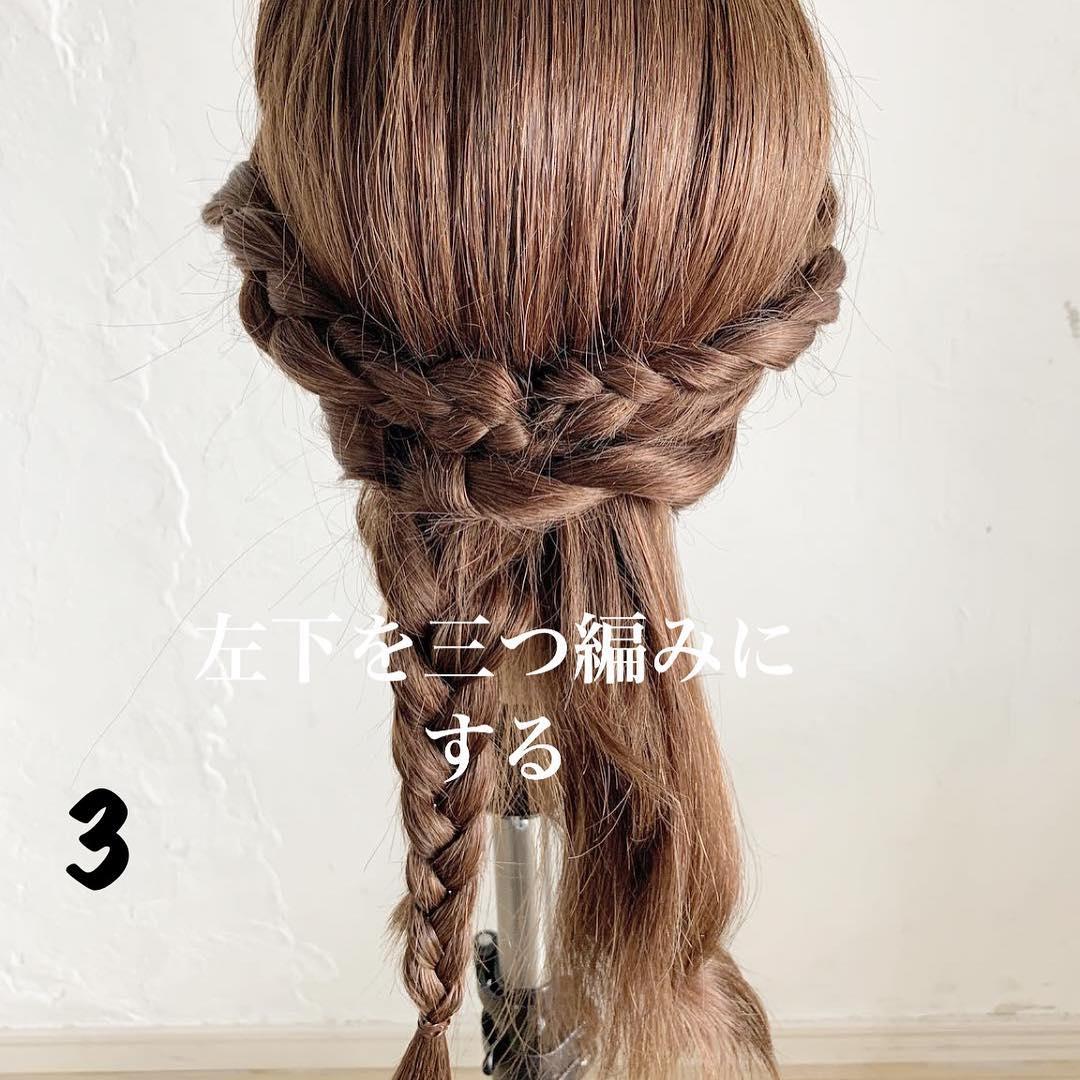 後ろ姿がとっても可愛い♡三つ編み&くるりんぱのデートヘアアレンジ♪3