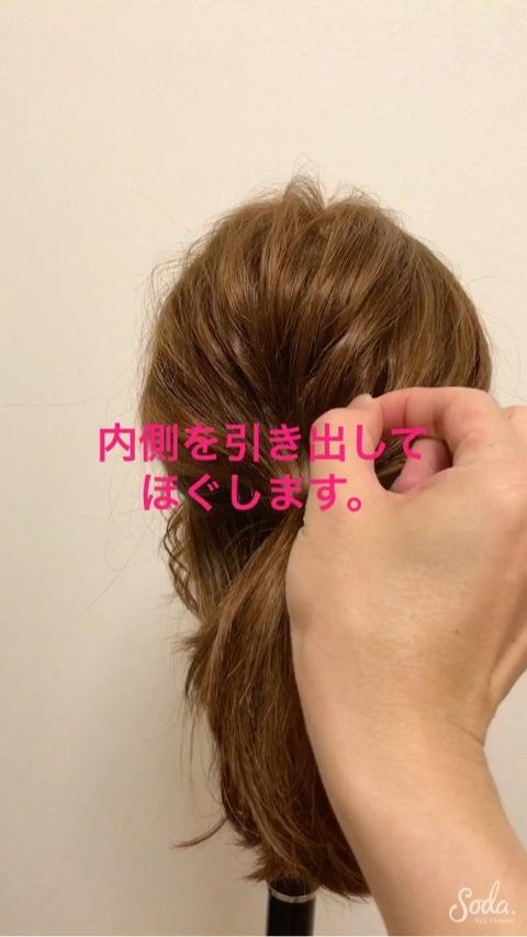 ヘアアクセ不要⁉ラフなイメージにしたいときのねじねじポニーテールアレンジ☆4