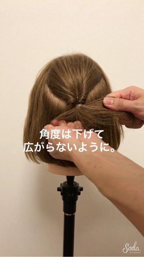 ショートヘアでもくるりんぱでオシャレみえ♪ショートさん向けハーフアップ☆1