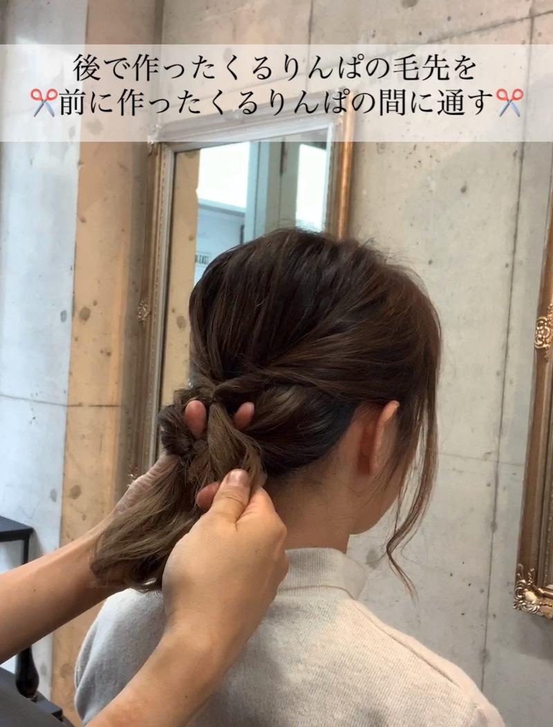 秋冬のタートルネックコーデがもっと素敵に♪ミディアムヘアでもできる、首元すっきりまとめ髪アレンジ5
