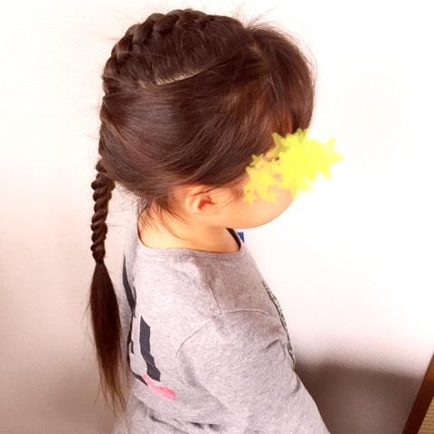 編み込み×フィッシュボーンで子どもが喜ぶアクティブアレンジ☆サイド