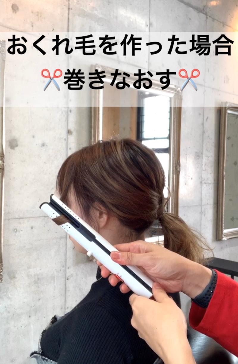 ちょっとの工夫でかわいい超簡単アレンジ☆ミディアムさん向けポニーテール6