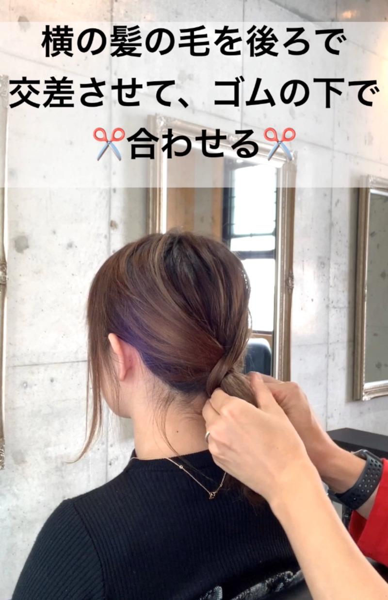 ちょっとの工夫でかわいい超簡単アレンジ☆ミディアムさん向けポニーテール3