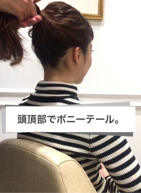 くるりんぱでできる!こなれたスカーフヘアアレンジ☆1