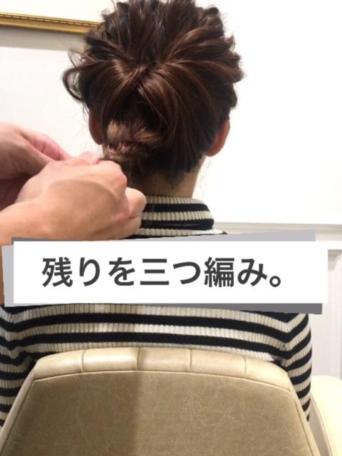 くるりんぱでできる!こなれたスカーフヘアアレンジ☆3