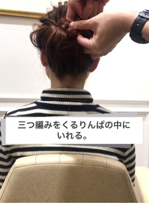 くるりんぱでできる!こなれたスカーフヘアアレンジ☆4