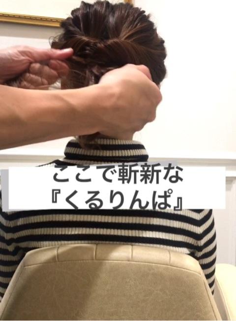 くるりんぱでできる!こなれたスカーフヘアアレンジ☆2