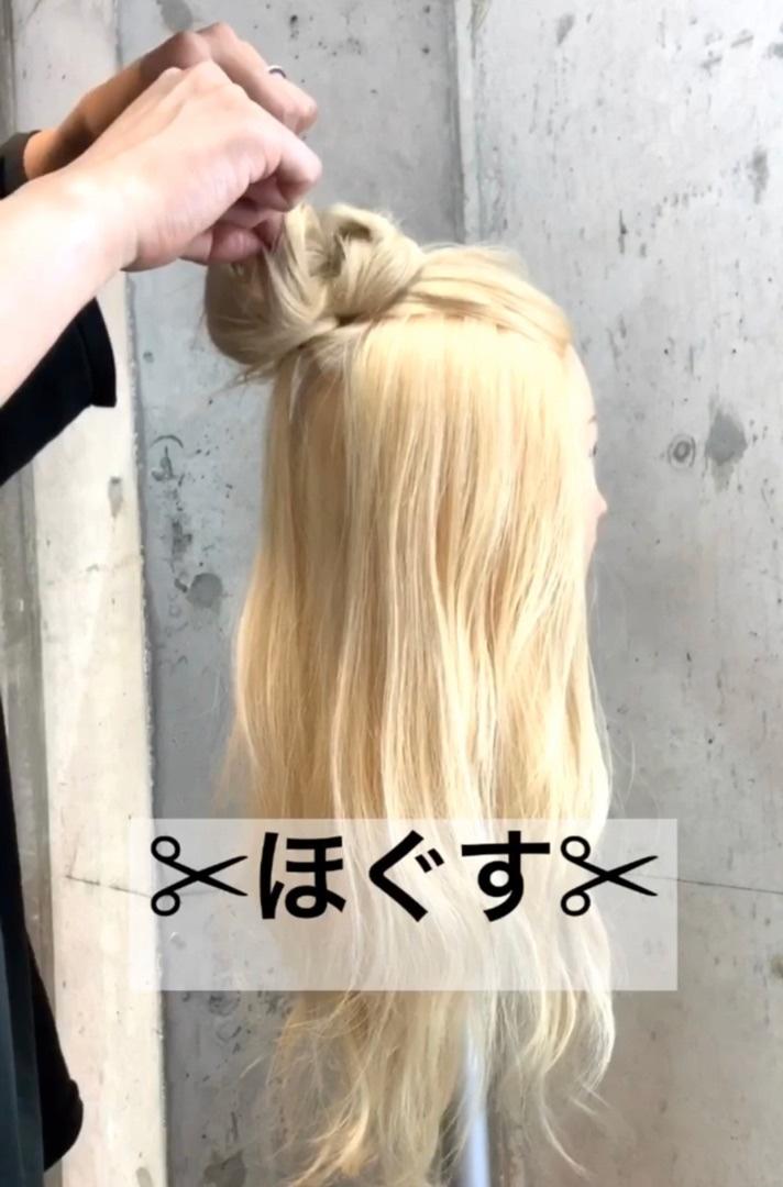 長い前髪もきれいにまとめたい!ハーフアップお団子で可愛く解消♡8
