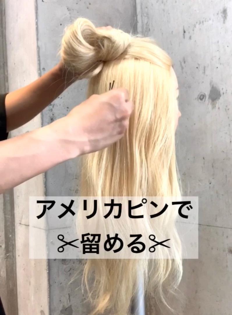 長い前髪もきれいにまとめたい!ハーフアップお団子で可愛く解消♡7