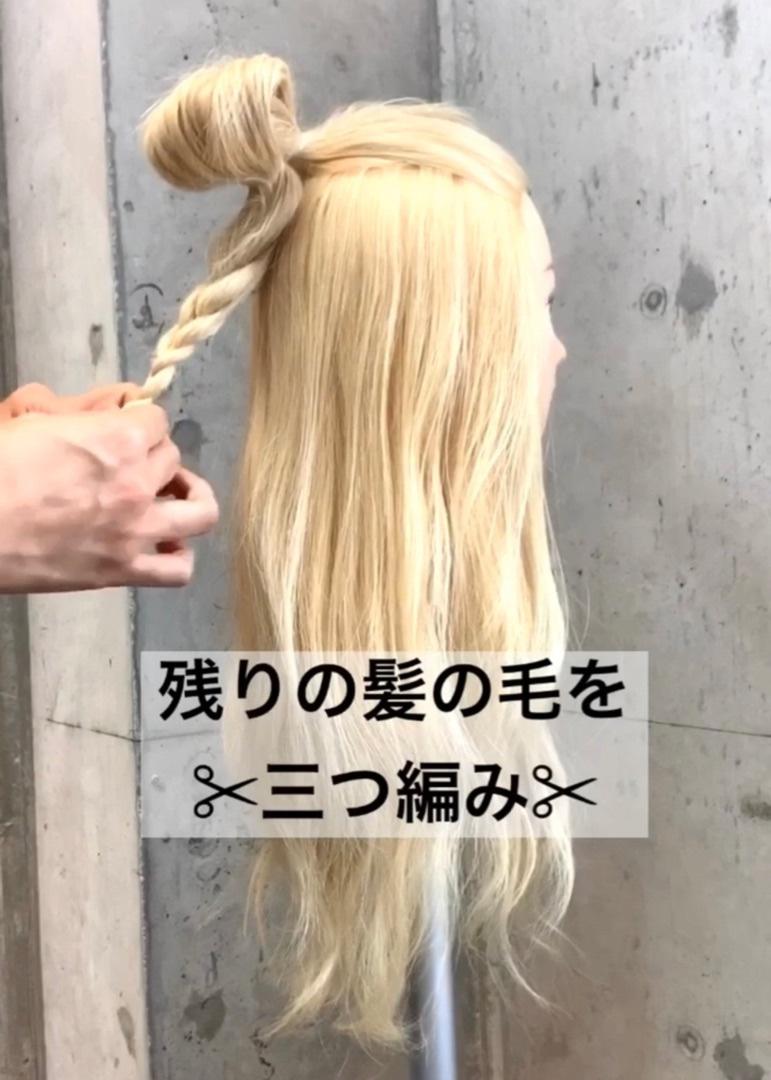 長い前髪もきれいにまとめたい!ハーフアップお団子で可愛く解消♡3