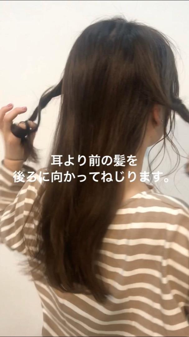 帽子を使ってオシャレに☆編みおろしアレンジ1