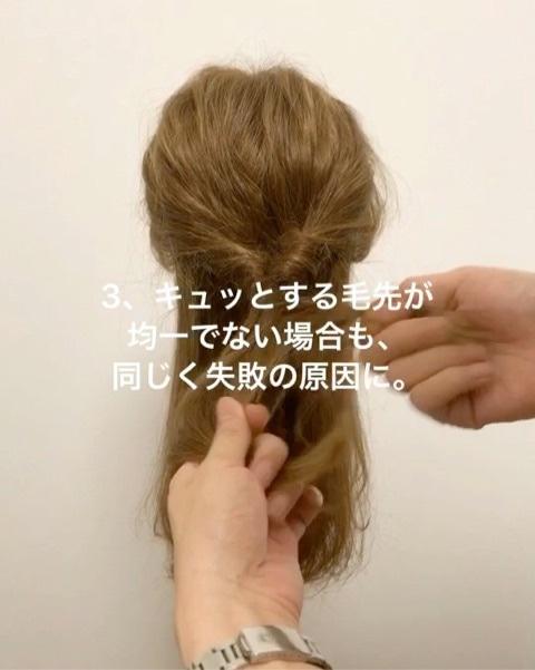 王道モテアレンジ♡ハーフアップくるりんぱのコツを伝授!7
