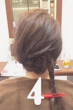 三つ編みができれば誰でもできる!結婚式にもおすすめなまとめ髪♡4