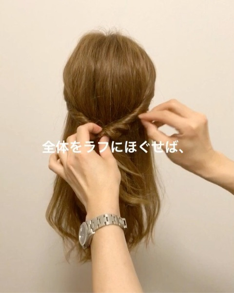 王道モテアレンジ♡ハーフアップくるりんぱのコツを伝授!4