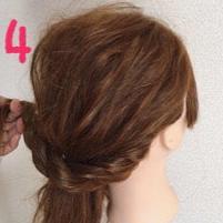 ロープ編みでどこから見ても可愛い♪いろんなシーンで使える簡単まとめ髪4