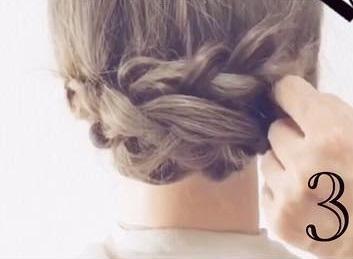 編み目が可愛い!後ろ姿がおしゃれなお出かけヘアアレンジ3