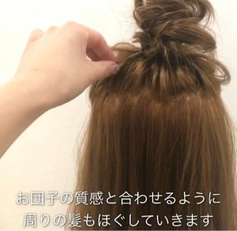 思わず触りたくなる可愛さ♡ゆるふわハーフアップお団子6