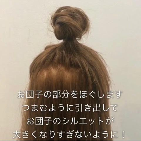 思わず触りたくなる可愛さ♡ゆるふわハーフアップお団子3
