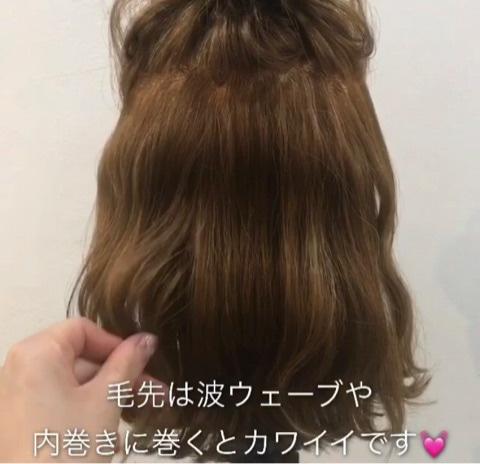 思わず触りたくなる可愛さ♡ゆるふわハーフアップお団子7