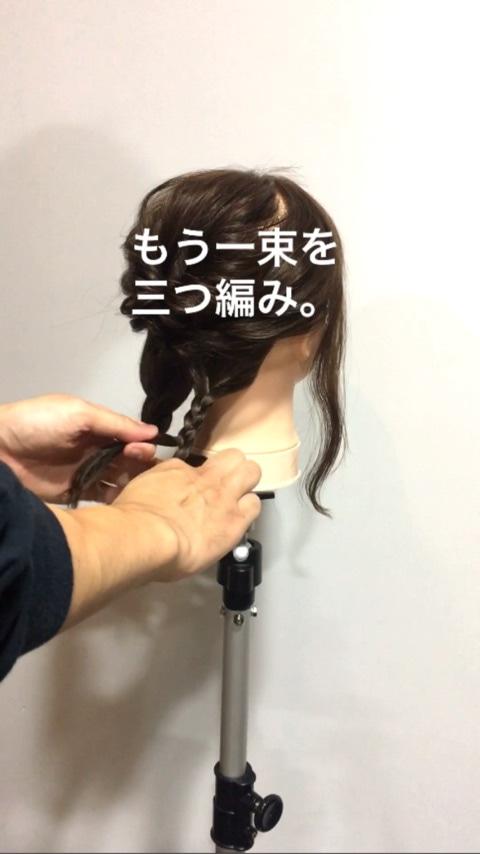 ピン不要!!ゴムだけなのにミディアムヘアでもできる編みおろし風アレンジ5
