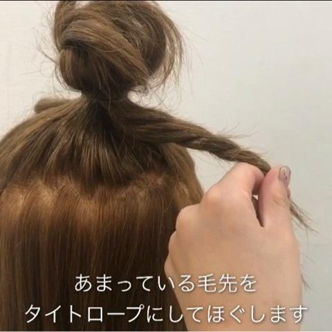 思わず触りたくなる可愛さ♡ゆるふわハーフアップお団子4