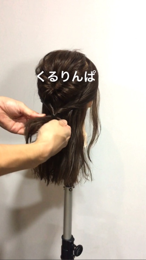 ピン不要!!ゴムだけなのにミディアムヘアでもできる編みおろし風アレンジ3