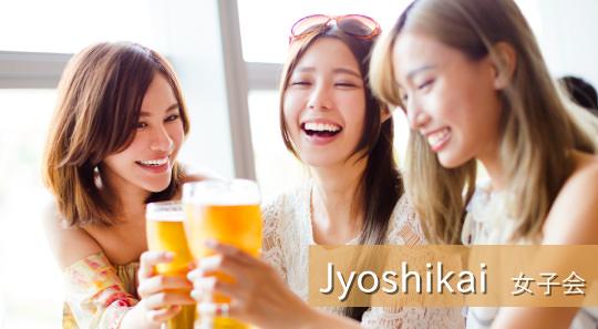 女子会×ヘアアレンジ