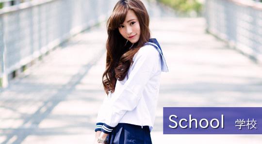 学校×ヘアアレンジ