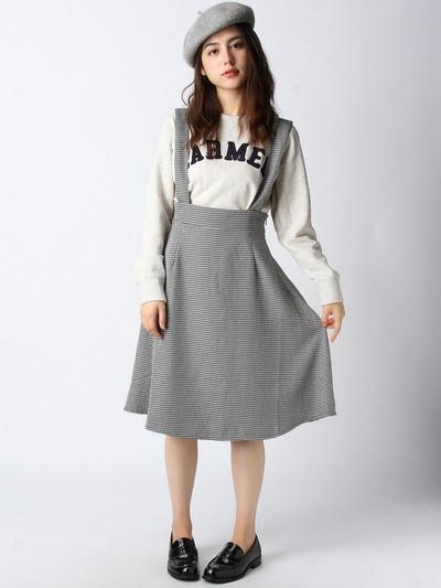 ハイウエストスカートに似合うヘアスタイル