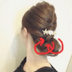 編み込み風こなれシニヨンヘア♡11