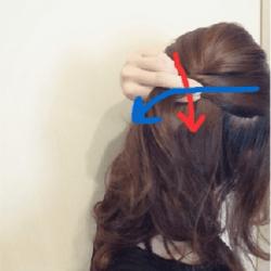 編み込み風こなれシニヨンヘア♡2
