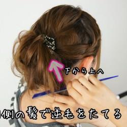 ★ポニーテール!シュシュでアレンジ★5