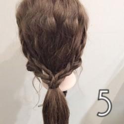 平ロープを使ったローポニーヘア☆5